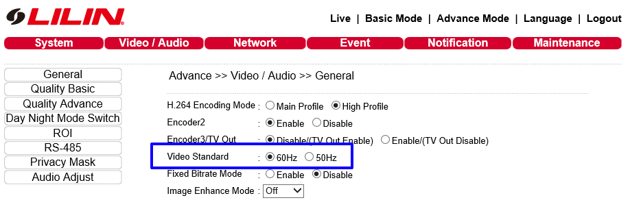 How to set a UFG1122 to output 120fps - New Firmware – LILIN